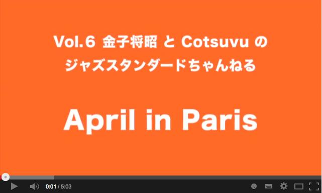 スクリーンショット 2014-05-22 0.22.52